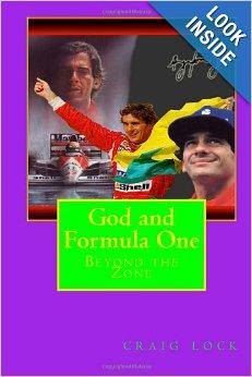 God and F1
